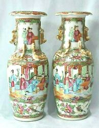 Pair Of Fine Antique Chinese Export Rose Medallion Canton Serpents Bats Vases