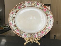 Antique Chinese Golden Birthday Oval Plate