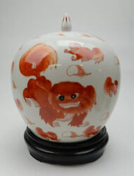 Antique Chinese Red And White Foo Dog Ginger Jar 10 Inches