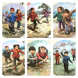 Lot Of 6 - Collectors Plate Chinese Children's Game Series Plate By Kee Fung Ng