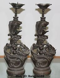 16china Bronze Wealth Yuanbao Dragon Fish Candlestick Candle Holder Statue Pair