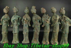 14 Old China Han Dynasty Bronze Ware Blow Pull Play Sing Play Music Maid Set