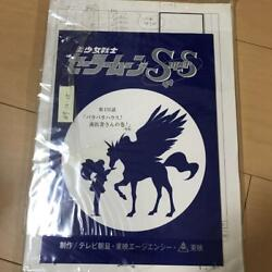 Toei Novelty Episode 153 Production Physical Real Storyboards Script Sailor Moon