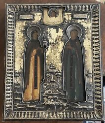 Very Rare Antique Russian Icon   19th Century Silver Wood Writing On Back