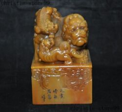 Chinese Tianhuang Shoushan Stone Carved Lion Foo Dog Statue Seal Stamp Signet