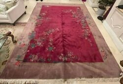 Antique Art Deco Chinese Handmade Wool Area Rug Approximately 9 X 12