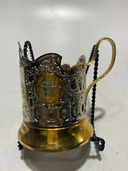 Vintage Tea Glass Cup Holder German Silver Gold Russia