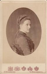 Royalty Russian Imperial Antiques Cabinet Photo Grand Duchess Queen Olga Greece