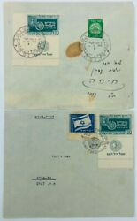 Israel 1949 X2 Covers With I.d.f Insignia 2nd New Year 10p Full Tab Stamps