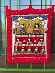 Korean Folk Art Dolls Red Traditional Quilted Wall Hanging Décor 27 L X 22 W