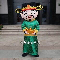 New Chinese New Year God Fortune Mascot Costume Suits Party Game Dress Halloween