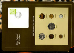 Coin Sets Of All Nations Thailand 1957-1982 Unc Green Stamp 5 Baht 1979