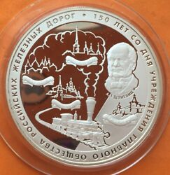 Russia 25 Rubles 2007 5 Oz 150 Years Of Russian Railways Proof  Ag 155,5