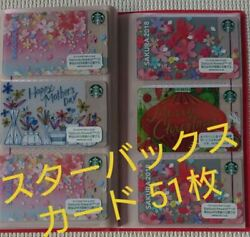 Starbucks Cards 51 Set Limited To Use In Japan Collection Season Japan Used