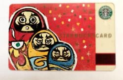 Starbucks Card Dharma 2002 Rare Collection Limited To Use In Japan Used