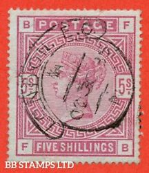 Sg. 176. K11. Fb . 5/- Rose Blued Paper . A Very Fine 30th Octobe B52534