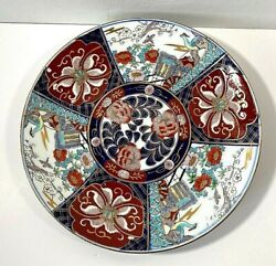 Imari Charger Plate Japanese Hand Painted Gold Signed By Artist 12.50 Diameter