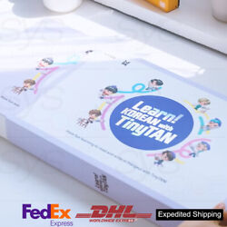 Learn Korean With Tinytan Book Package + Express Shipping