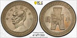 403 China 1943 Copper Nickel 50 Cents Pcgs Ms64 Y-362. Nice Toned