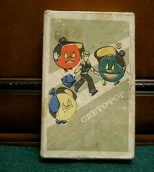Vintage Fine Old Beautiful Children Education Board Game Ussr 29 Cards Fun Game