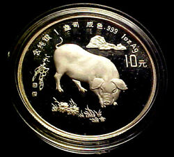 1995 China Pig S10y One Ounce .999 Fine Silver Piefort W/ Box And Coa Rare Coin