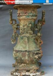 17 Old Bronze Ware Dynasty Palace Dragon Beast Container Bottle Vase Jar Pot