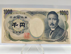 Uncirculated Japan 1000 Yen Banknote Comes With Currency Holder