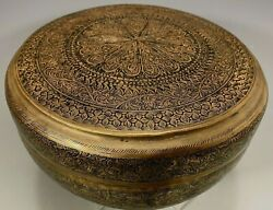 Qajar Mameluke Niello Tin Brassed Lidded Box W/ Allover Decor Vessel Ca. 19th C.