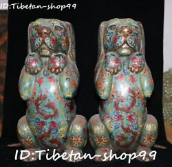 17 China Cloisonne Enamel Bronze Phoenix Feng Shui Wealth Dog Dogs Animal Pair