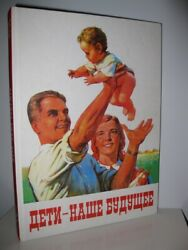 Russian Soviet Propaganda Poster Reference Book Wwii Lenin Stalin Space Army