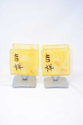 Couple Of Lamps From Bedside Table Glass Yellow With Marks Chinese