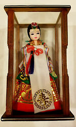 Authentic Vintage Korean Bride Doll Enclosed In Glass/wooden Display Case