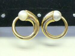 Vintage Signed Cji 7mm White Pearl 14k Yellow Gold Modern Circle Earrings