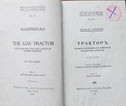 1921 Gas Tractor The Tractor's Power Plant New York Manual In Russian