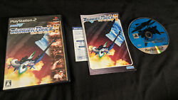 Thunder Force Vi 6 Sony Playstation 2 2008 - Complete