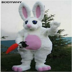 2020 Easter Bunny Rabbit Mascot High-quality Handmade Costume Suits Cosplay