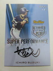 Including Postage Epoch Ichiro Set Pieces Limited To The World Spp-04 Autograph