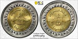 Er022 Rare High Grade Egypt Ah1436-2015 Struck With Two Obverse Dies Pcgs Ms67