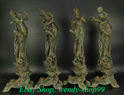 21 Old China Bronze Ware Dynasty Palace Four Great Beauties Girl Statue Set
