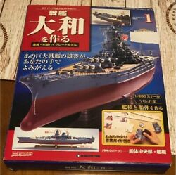 Deagostini Battleship Yamato 2005 All Volumes 1-90 With All Parts From Japan