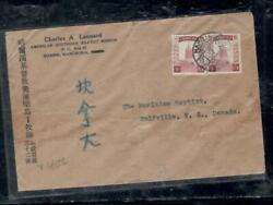 China Manchuria Cover Pp1905b Japanese Occupation Cover Front Harbin-canada
