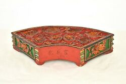 Antique Chinese Red And Gilded Wooden Carved Altar Stand