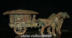 24 Old China Dynasty Palace Bronze Ware Horse Pull Car Horse-drawn Carriage