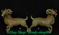 22 Antique Old Chinese Bronze Ware Feng Shui Zodiac Animal Sheep Goat Statue