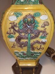 Antique Lamp Antique Chinese Porcelain Dragon Vase...lamped. Andnbsp Early. Andnbsp Very Old