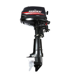 2-stroke Outboard Motor Gasoline Fishing Boat Engine W/ Water Cooling System