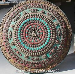 17 Turquoise Red Coral Inlay Gem Vaishravana On Lion Protector Deity Plate Box