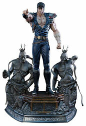 Fist Of The North Star Kenshiro You Are Already Dead Deluxe First 1 Sideshow