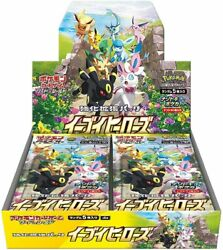 Eevee Heroes S6a Japanese Booster Box