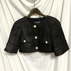 13c Coco Mark Pearl Button Mesh No-collar Jacket Size Xsss